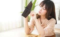 NHK『あさイチ』で紹介された、リストラも怖くないお金の達人の知恵【お金の不安をなくす「貯まる財布」のつくり方 Vol.4】