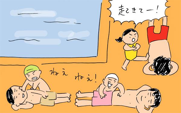 野外プールで大はしゃぎの息子! 3歳の夏の思い出に スクリーン リーダーのサポートが有効になっています。【下請けパパ日記~家庭に仕事に大興奮~ Vol.31】