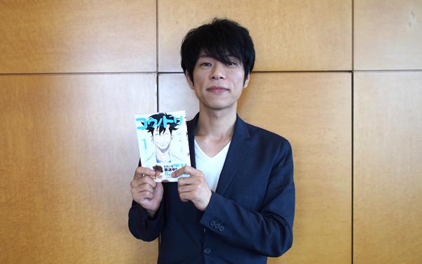 『コウノドリ』原作者が語る綾野剛、きっかけは戦場のような出産の光景