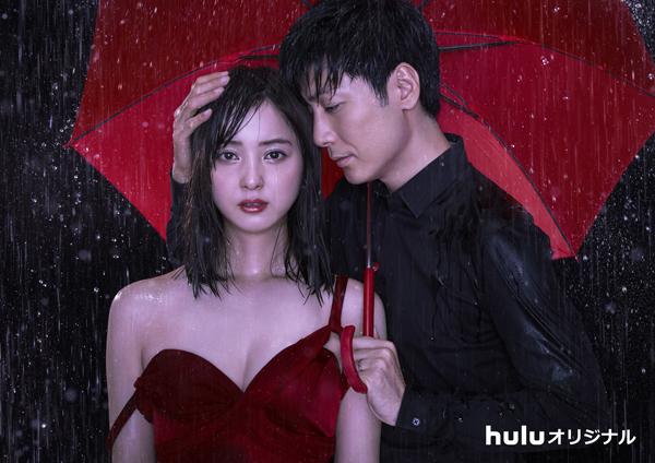 セックス依存症ドラマ「雨が降ると君は優しい」は悲劇的エロス! 普段とのギャップで魅せる