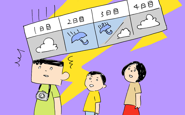 家族で雨の沖縄3泊4日、海は遊泳禁止でとほほな結果に・・・【下請けパパ日記~家庭に仕事に大興奮~ Vol.34】