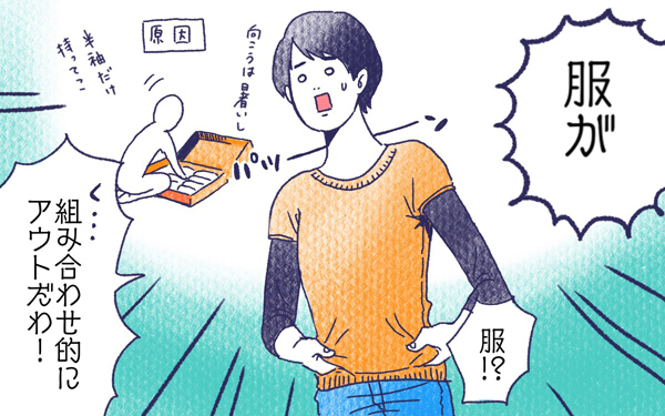 ムスメとピッチャー【すくすくきろく@kita.acari 第13話】