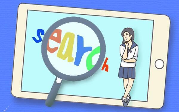 わが身が可愛ければ親の名前でGoogle検索するんじゃない