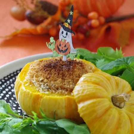 【ハロウィン】料理上手なママリーダーズが提案! すぐ取り入れたくなるフードアレンジ