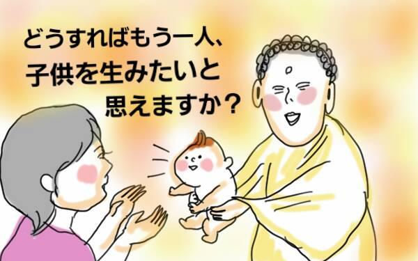 「誰か助けて」3人兄弟ワンオペ育児ママの切実な願い【コソダテフルな毎日 第45話】