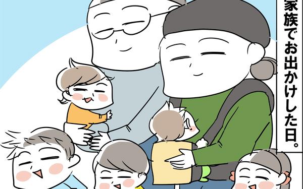 産後ママ、パパの無神経な行動にマジギレ