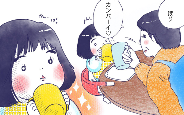 ムスメとカンパイ【すくすくきろく@kita.acari 第20話】