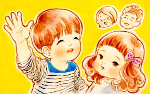【新連載】子どもの愛おしい瞬間をママ目線で書きまくる!