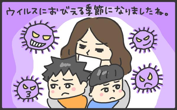 インフルエンザでプチ事件! 病院に行くタイミングは?