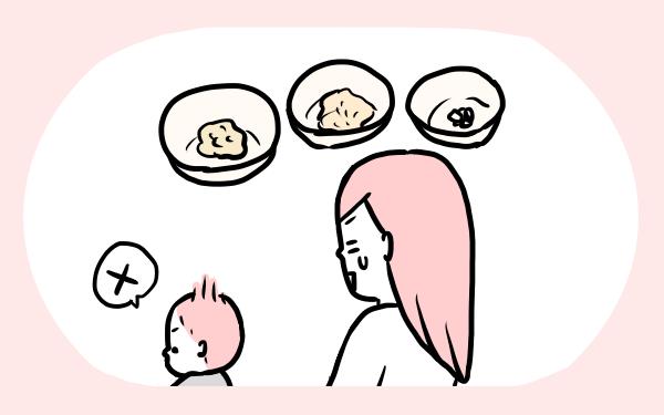 離乳食を食べないわが子…むしろラッキー!? 2人目の余裕