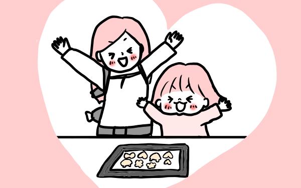 2歳児も作れる簡単バレンタインレシピ&ラッピング術! パパ感激の仕掛けとは【モチコの親バカ&ツッコミ育児 第20話】
