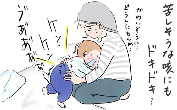 風邪が急変!子供が風邪気味な時の「早めの受診」が必要な理由