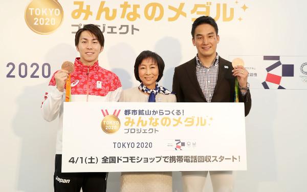 平昌の次は東京! あなたの使用ずみスマホが五輪メダルに【親子で参加する東京2020オリンピック・パラリンピック競技大会 第1回】