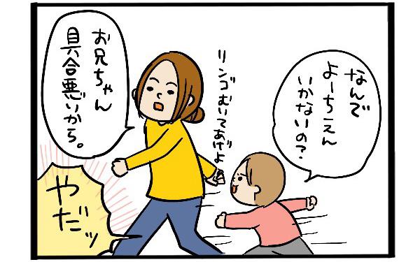 「幼稚園行きたい!」風邪の長男に代わり…次男2歳のまさかの訴えに母困惑