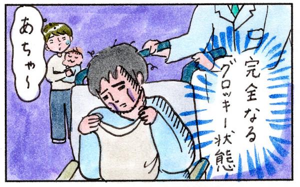 まりげ家に訪れたハプニング! 痛みを共感しあって夫婦の絆が深まった週末