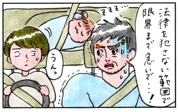 まりげ家に訪れたハプニング! 痛みを共感しあって夫婦の絆が深まった週末【『まりげのケセラセラ日記 』】  Vol.8