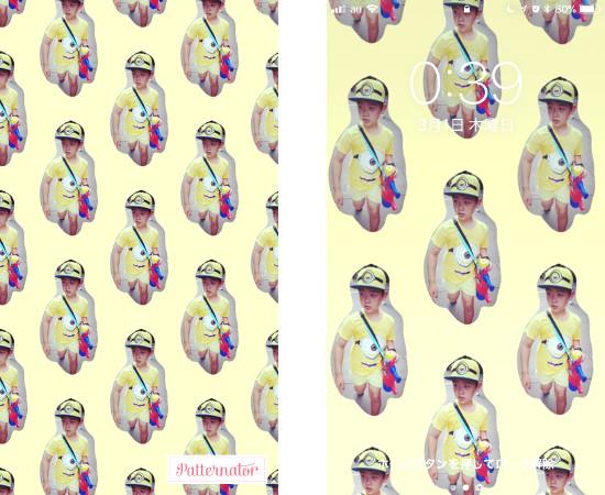 インスタ映えする子どもの「かわいい!」お手軽アプリでオリジナル壁紙を作ってみた