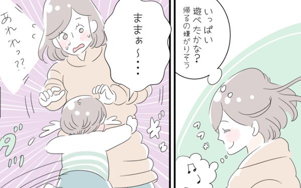 「母子分離」で反省…入園前に気をつけたいしつけの方法