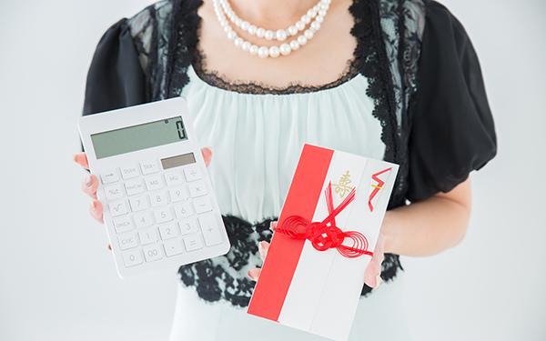 結婚式、医療費…「急な出費」のピンチを救うプロの技【「崖っぷち家計」脱出法 Vol.4】