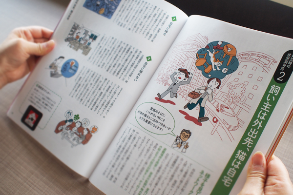 【熊本・竜之介先生インタビュー】かけがえのない家族、うちのワン&ニャンたちを災害から「守る」備えとは?