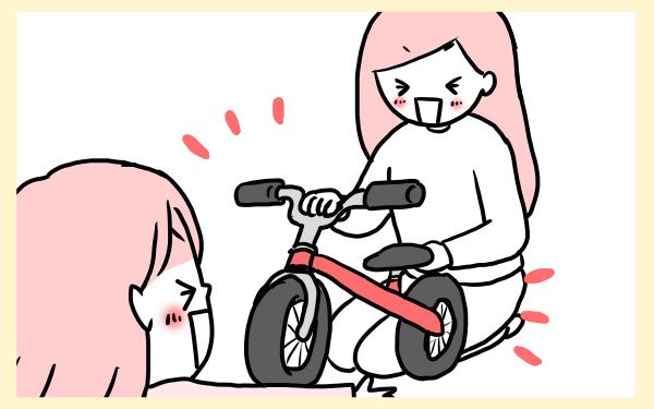2歳の自転車デビューに失敗!? 4歳で発生したあらたな問題とは