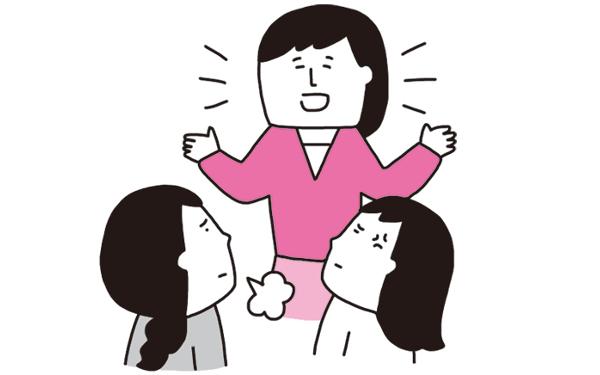 """大人の発達障害「ママ友とトラブルに…」つらくなる前に""""無理してつき合わない勇気"""""""