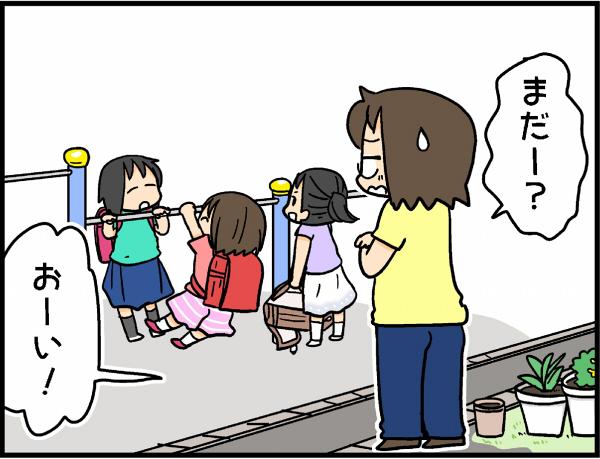 子どもの成長…嬉しいけど寂しく感じることも!【4人の子ども育ててます 第3話】