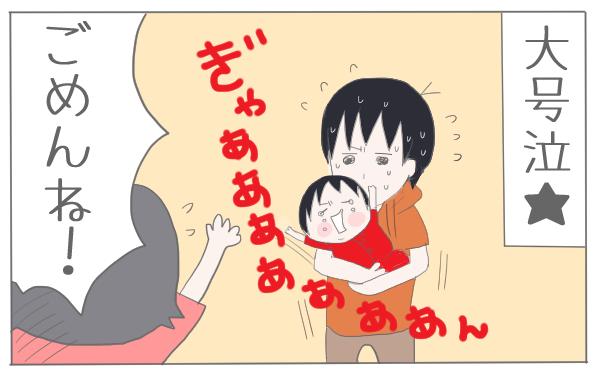 母乳に慣れて哺乳瓶を受けつけない! 母乳の悩み体験談【子育て楽じゃありません 第3話】