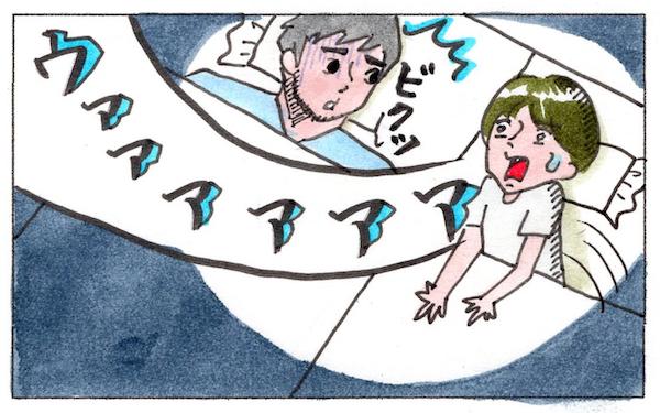 同居ストレスでノイローゼに。つらい状況に向き合う前にやるべきこと