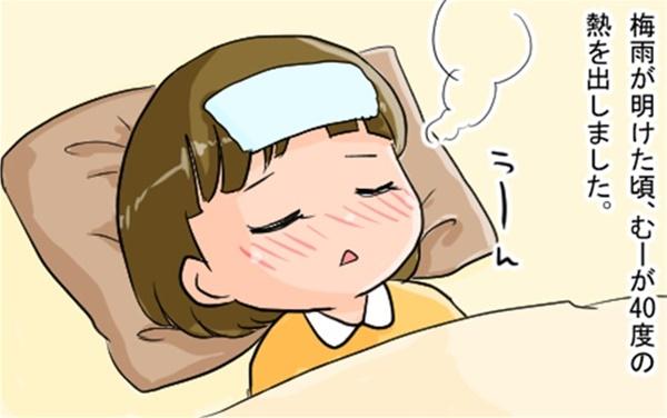 プール熱(アデノウイルス)に特効薬はない!? 40度の熱にうなされた日々