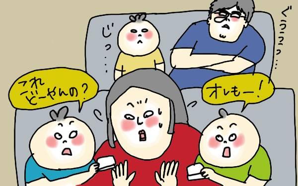 家族旅行で疲れるママ…原因は自分にアリ!? 私が気づいたこと