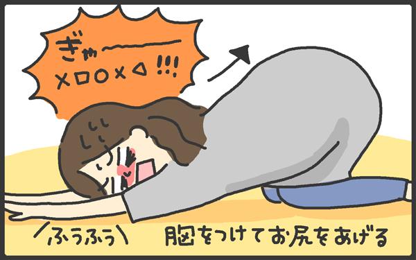逆子体操やお灸をがんばるも…。出産当日は想定外が次々襲ってくる!