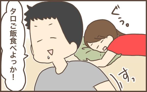 本当の主婦休みとは…?!【ぽんぽん家の2歳差育児 第3話】