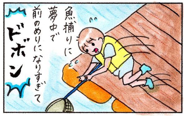 水の事故、子どもはあっという間に沈む…。息子が助かったワケは