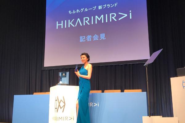 「HIKARIMIRAI(ヒカリミライ)」がちふれから登場! コスパよくエイジングケアを