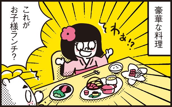 昼食ハプニング! 兄弟が食べるものがほしい妹の力技【パパン奮闘記 ~娘が嫁にいくまでは~ 第7話】