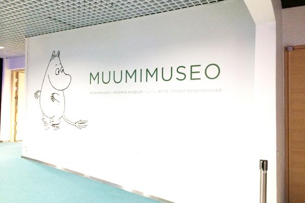 ムーミン好きにはたまらない! 子連れにやさしい北欧・フィンランド