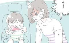 """もし子どもに後遺症が残ったら…安全が守られるなら""""口うるさい母""""でいい【子育ては毎日がたからもの☆ 第30話】"""