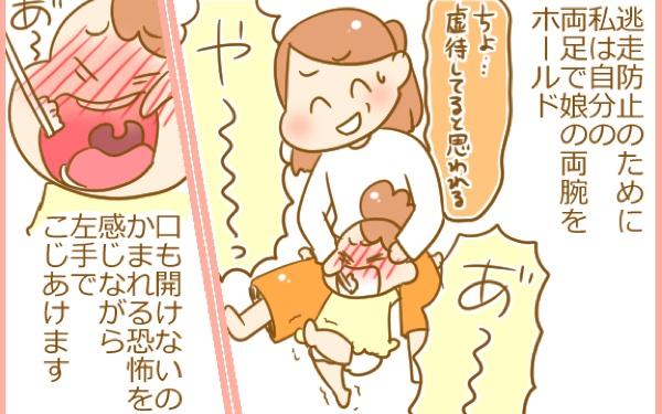「歯みがきイヤ~ッ!」阿鼻叫喚の1歳児、ついには…!?