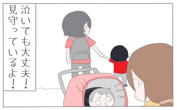 赤ちゃんを育ててみて…わかったこと【子育て楽じゃありません 第10話】