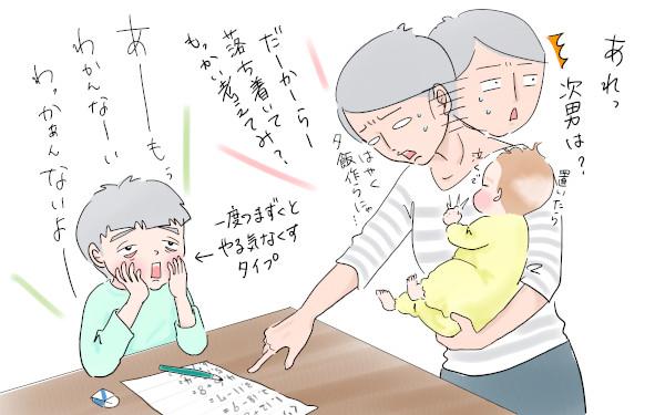 2歳次男のひとり遊び力にびっくり! 母が兄の宿題につきっきりなときは…