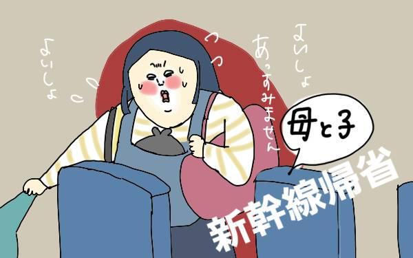 赤ちゃん連れの乗り物移動はしんどい…! 泣き声が気になるママへ