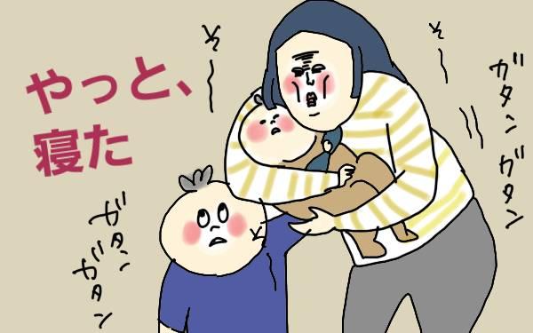 赤ちゃん連れの乗り物移動はしんどい…! 泣き声が気になるママへ【コソダテフルな毎日 第98話】