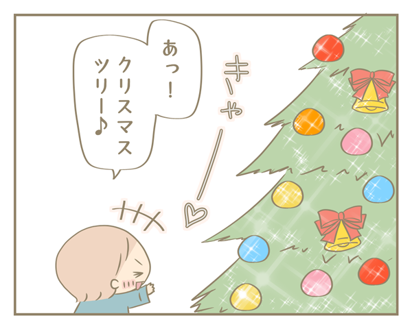 その迷い方おかしいでしょ!! クリスマスプレゼントを決められない娘の事情【にぃ嫁さんち 第4話】