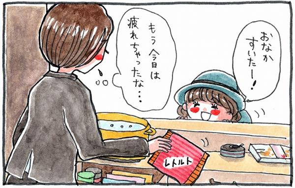 """冷食、缶詰…""""手抜き""""でない""""息抜き""""ご飯!? ママの罪悪感手放すレシピ"""
