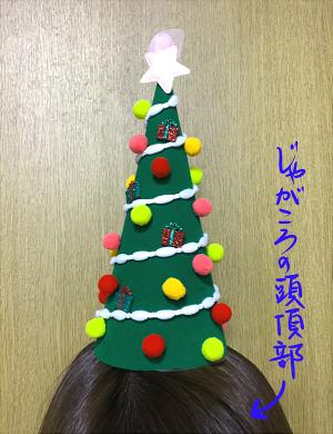 今年はクリスマスツリーを手作りしてみました【4人の子育て! 愉快なじゃがころ一家 Vol.29】