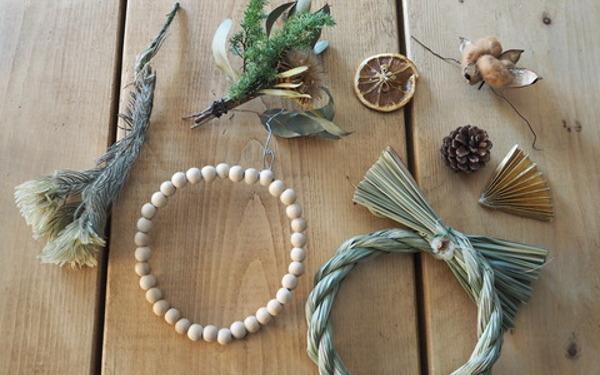 手作りなのに簡単「世界に一つだけ」正月飾りアイデア3つ