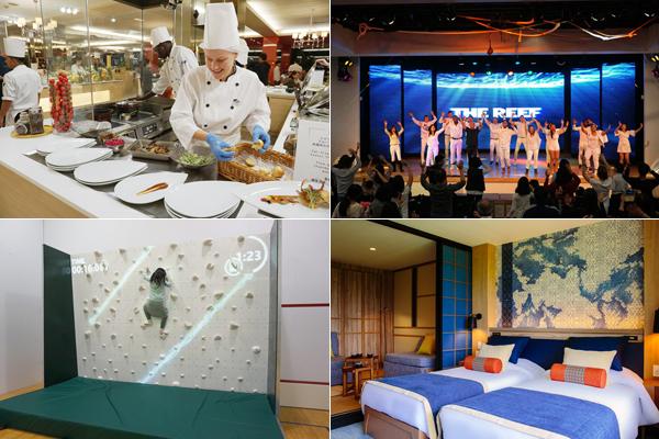 左上から時計回りに、メインレストラン「DAICHI」/G.Oショー。子どももステージで踊ることも/畳のあるファミリー向けの客室も/新感覚のARボルダリング