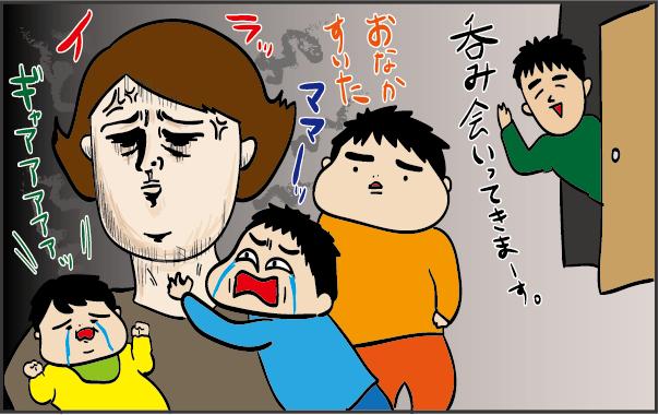 【新連載】クセが強い男子三兄弟、ワンオペ率高めで育ててます!【ズボラ母の三兄弟カオス日記 第1話】