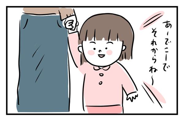 4歳長女の赤ちゃん返り。構ってほしい気持ちを満たすには?【うちのひと観察記。 第6話】